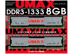 UMAX20